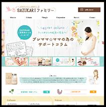 ホームページイメージ|浜松市|磐田市|ホームページ制作|デザイン制作|アドレック事業部