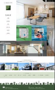 サンプル02 建築会社